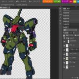 プラモデルの配色はフリーソフトで簡単にシミュレートできる!